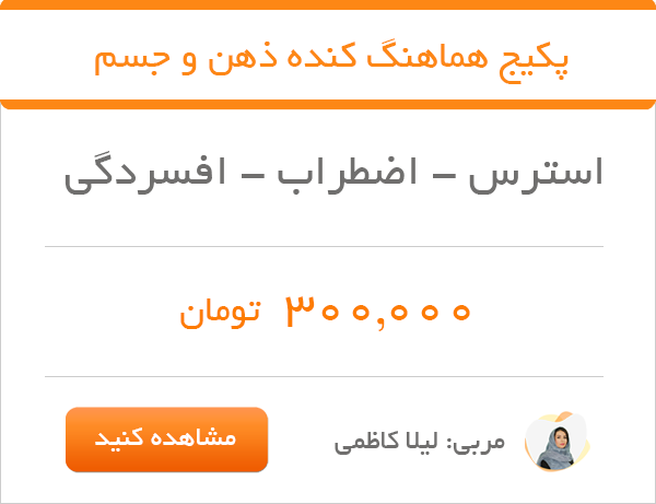 course tag 8 - پرانایاما - تنفس و مودرا
